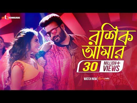 Xxx Mp4 Roshik Amaar Shakib Khan Nusrat Faria Savvy Kona Shahenshah Bengali Movie 2019 3gp Sex