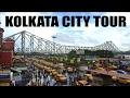 Kolkata City Tour Within 5 Minutes 2018 | Kolkata City of Joy