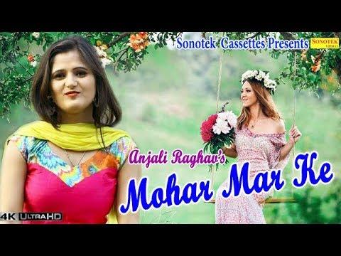 Download Anjali Ki Chut Xxx Mp4 3gp Sex Videos