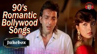 #oldhindi songs 1990 to 2000 Romantic Songs