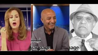 شبخند با نيک محمد کامرانی (شوهر سجیه کامرانی) خنده دار
