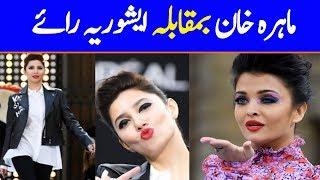 Mahira Khan VS Ashwariya Rai in Paris Fashion Week 2019