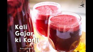 Kali Gajar Ki Kanji   Bhawna Maharshi