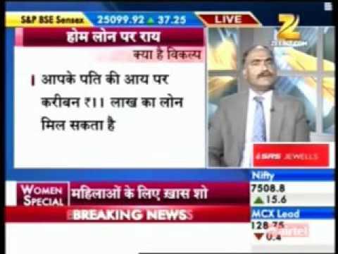 Balwant Jain explains  home loan eligibility criteria