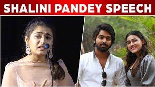 Shalini Pandey Cute Speech  In 100% Kaadhal  Audio launch | Cinema 5d