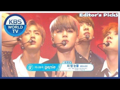 Xxx Mp4 BTS Blood Sweat Amp Tears STAGES 방탄소년단 피 땀 눈물 스테이지 모음 Editors 39 Picks 3gp Sex