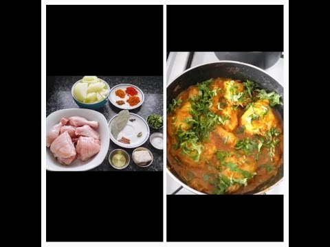 Easy and yummy chicken curry/ Chicken Bhuna
