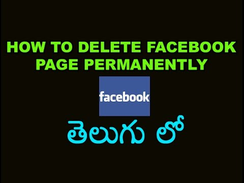 How to Delete Facebook Page Permanently Telugu