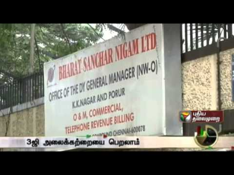 BSNL Offer to Tamilnadu Customers