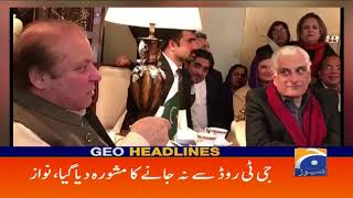 Geo Headlines - 10 PM - 13 February 2018