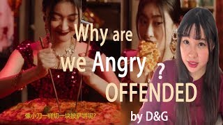 Why Are Chinese So Angry At Dolce & Gabbana? 2018 Dg辱华广告 感想 New Updates