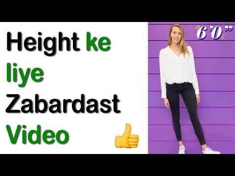 Increase height after 30 age?🤔| kya ashwagandha height badhti hai | Secret of increasing height😉