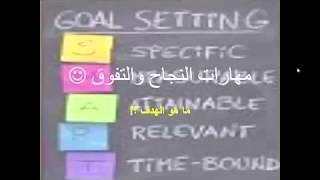 #x202b;مهارات النجاح والتفوق#x202c;lrm;