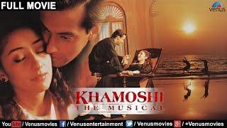 Khamoshi The Musical - Bollywood Romantic Movie | Salman Khan | Nana Patekar | Manisha Koirala