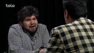 Download َشاه کاکل - مشکلات روانی مردم جنگدیده افغانستان Video