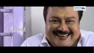 മലയാളം പുതിയ  ഫുൾ ത്രില്ലിംഗ് റൊമാന്റിക് മൂവി| latest Malayalam romantic full movie|new upload 2017