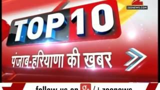Top 10 Punjab Haryana News