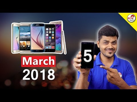 😍Top Upcoming Smartphones March 2018 | Tamil Tech