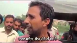 Vikram hurled shoe on Badal 15 Aug 2014