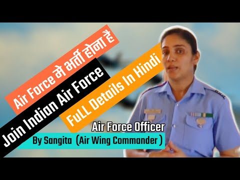 Flying branch officer (commander air wing ) guide how to join air force first time on youtube hindi