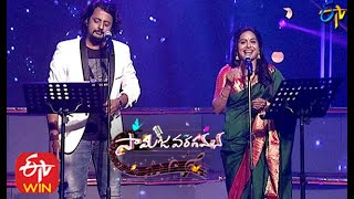 Neeli Neeli Akasham Song | Sunitha & Dinakar Performance | Samajavaragamana | 8th November 2020 |ETV