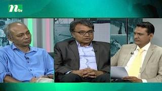 Ei Somoy (এই সময়) | Episode 2243 |Talk Show | News & Current Affairs