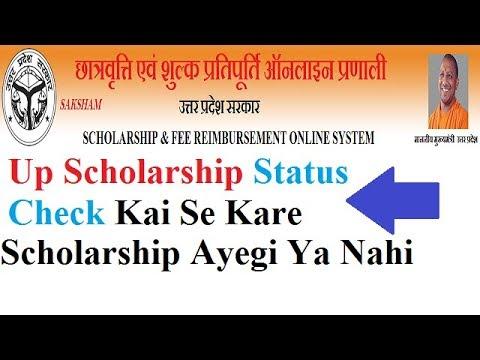 Up scholarship check status 2017-2018