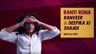 Ranti Rona I Ranveer and Deepika ki Shaadi | RJ Vidit