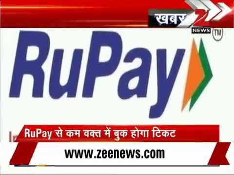 You can now use RuPay cards for booking tickets on IRCTC website