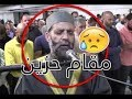 مقام حزين وآداء مبكي للشيخ حسن صالح ... من سورة مريم Hd