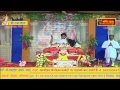 Download BHAKTI SUDHA Live Stream!! shri ram katha!! rampur rewa (m.p)!! day-6 MP3,3GP,MP4