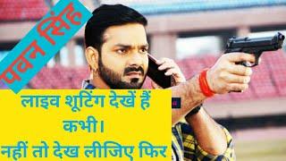 """""""Challenge"""" Bhojpuri movie Shooting Pawan singh Madhu Sharma"""