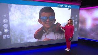 البلبل اليمني الصغير الذي خطف الأسماع بصوته الساحر يناشد والده السماح له السفر إلى لبنان