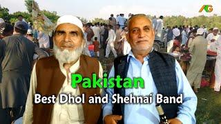 Nizakat illahi Raza illahi Band Dhol Beats