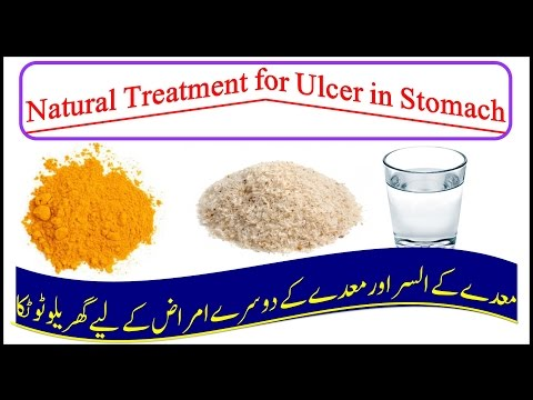 Disease of Gastric Ulcer I Stomach Ulcer Informations I How Do i Get Rid of A Stomach Ulcer