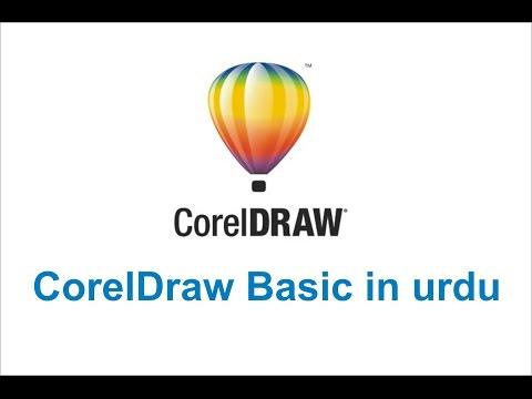 coreldraw in urdu / hindi tutorial Part 1 introduction