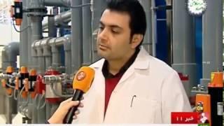 Iran Zar Fructose Seed Crushing & Grain Refinery & Silos پالايشگاه غلات و سيلو استان تهران ايران