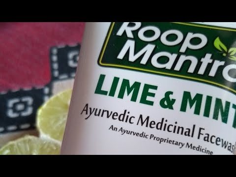 Lime and Mint face wash by Roop Mantra || Get clear skin || all about skin and makeup