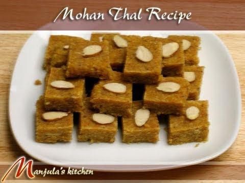 Mohan Thal (Fudge) Recipe by Manjula, Indian Sweets