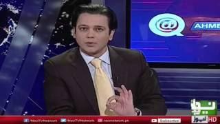 At Q Ahmed Qureshi 9 December 2016 | Pakistani Talk Show