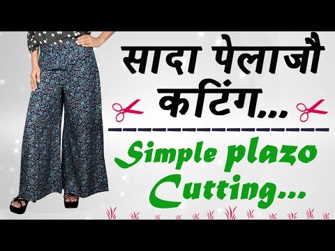 Simple Plazo Cutting in Hindi Part - 1