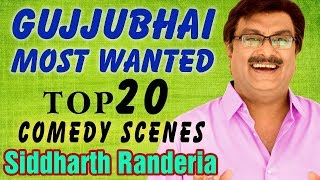 GUJJUBHAI Most Wanted Top 20 Comedy Scenes from Gujarati Comedy Natak - Siddharth Randeria