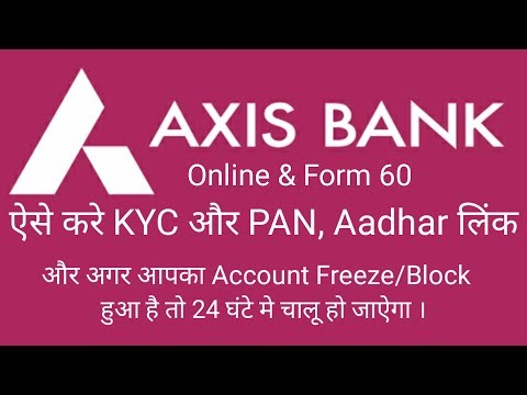 Axis Bank: KYC Form Update, PAN Link, Aadhaar Link, Form 60, KYC compliance, KYC Full Form in Bank