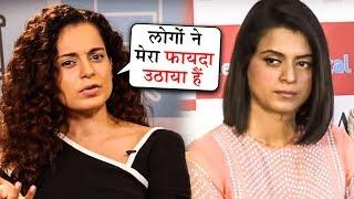 Kangana Ranaut FINALLY REVEALS Why Her Sister Rangoli INSULTS Bollywood Stars