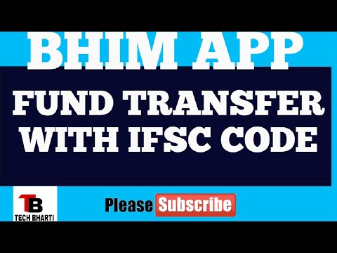 How to sent money with IFSC code through bhim app with in sec.