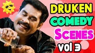 Drunken Comedy Scenes | Vol 3 | My Big Father | Sarkar Dada | Duplicate | Inspector Garud