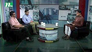 Ei Somoy (এই সময়) | Episode 2277 |Talk Show | News & Current Affairs