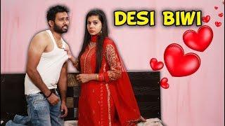 DESI WIFE | BakLol Video