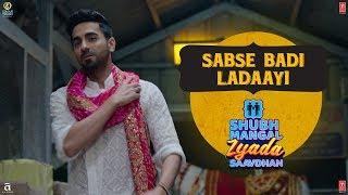 Sabse Badi Ladaayi | Shubh Mangal Zyada Saavdhan | In Theatres on 21st Feb 2020