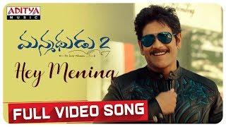 Hey Menina Full Video Song   Manmadhudu 2 Songs   Akkineni Nagarjuna, Rakul Preet